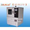 供应可程式恒温恒湿箱厂家直销 行业首选可程式恒温恒湿箱