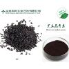 供应黑米提取物花青素25% 天然着色剂