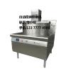 供应自动搅伴熬糖机 电磁自动熬糖炉 (糖果机械,自动电磁熬糖锅)