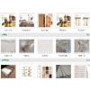 供应塑料扣板-哈尔滨生态木