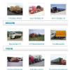 供应苏州危险品物流电话-大件运输公司