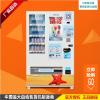 供应中吉新型饮料自动售货机 液晶广告无人自助贩卖机饮料机定制售卖