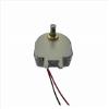 供应博顺BS-0919R-01旋转式电磁铁|电磁铁厂家|东莞电磁铁