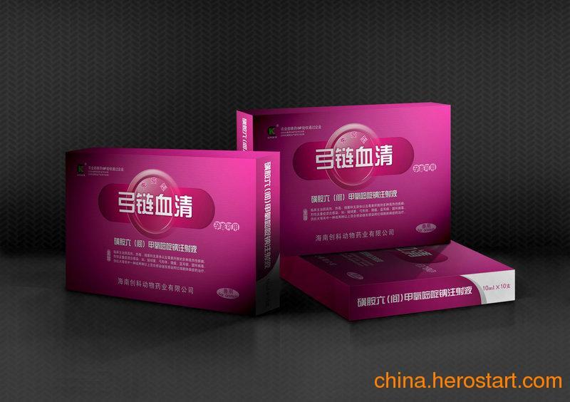 供应包装盒郑州飞腾保健品包装盒设计印刷