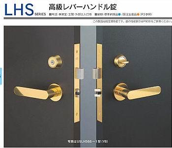 供应日本原装进口MIWA酒店锁