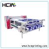 供应34浅淡热转移印花机的保养维护|江西滚筒热转印机价格