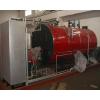供应卧式燃油燃气锅炉