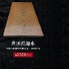 福建根雕新报价——重庆木质工艺品