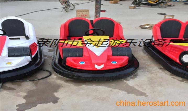供应金起游乐设备专业生产碰碰车