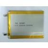 供应生产各种型号容量的锂电池