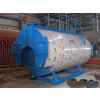 供应WNS燃油热水锅炉