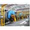 供应WNS燃油燃气系列锅炉
