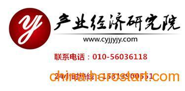 供应投资中国硅肥市场现状分析及投资风险研究报告2015-2021年