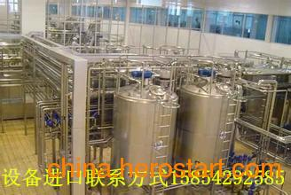 供应青岛上海进口食品加工设备/生产线报关行代理