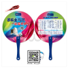 供应M广州广告扇厂家,筷子柄广告扇,中柄广告扇,夏天最好的宣传