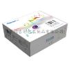 供应厦门包装厂/生产食品盒/打样化妆品盒/报价电子盒
