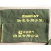 供应防汛专用沙袋   东莞防汛沙袋多少钱  防汛沙袋如何使用