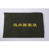 供应武汉应急膨胀袋材质  帆布吸水膨胀袋多少钱