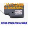供应硕方线号机贴纸 硕方线号机TP60i贴纸 硕方贴纸TP-L09W 9MM白色