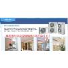 供应重庆格力中央空调销售家用中央空调选择风管机多联机