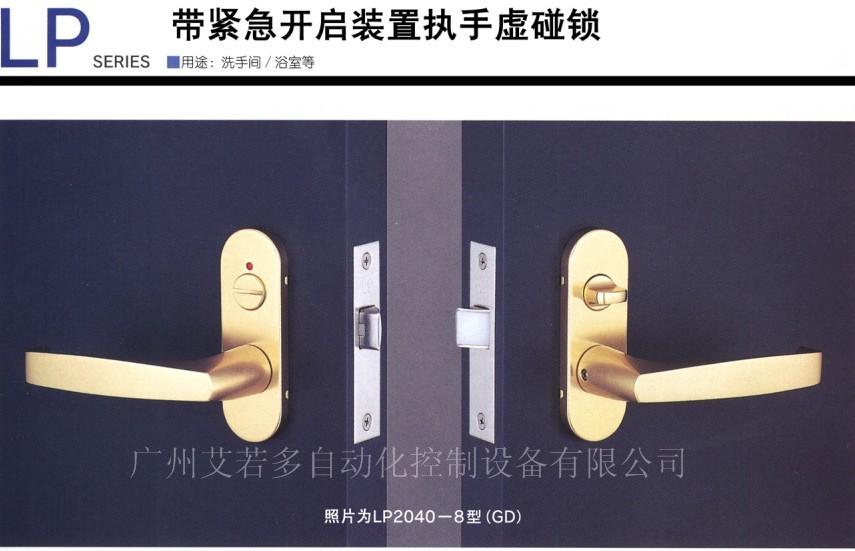 供应日本进口美和(MIWA)锁
