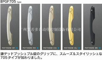 供应日本进口美和(MIWA)入户门锁