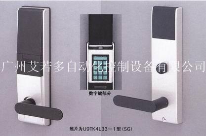供应日本进口MIWA(美和)密码锁