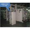 供应中央集尘机防爆布袋除尘器