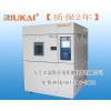 供应温度冲击试验箱厂家直销 行业首选温度冲击试验箱