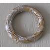 供应3dB耦合电缆400-800MHz