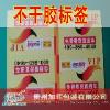贵州一流的贵阳名片设计印刷公司——贵阳名片印刷印务