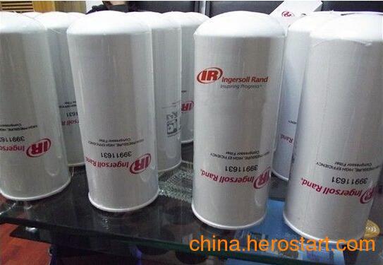 供应南昌安义英格索兰油过滤器|英格索兰螺杆空压机配件