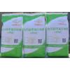 供应羟丙基甲基纤维素,砂浆用羟丙基甲基纤维素,粘接性好