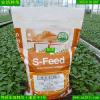 供应蔬菜肥料 首选韩国速必丰 效果看得见