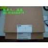 供应6DD1607-0AA2原装现货销售
