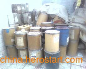 供应回收江苏旧染料颜料化工助剂