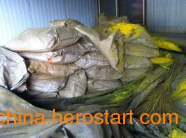 供应回收库存废旧染料/颜料/硫酸铜