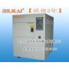 供应冷热冲击试验箱厂家直销 行业首选冷热冲击试验箱