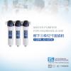 供应卡接式净水器十大品牌-卡接式滤芯
