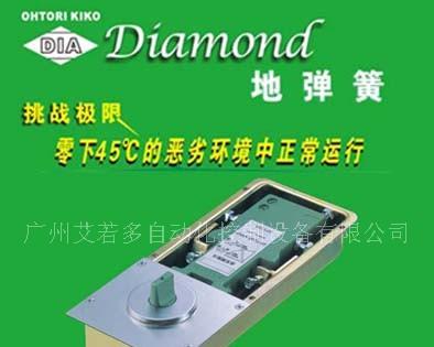 供应日本原装进口DIA钻石地弹簧