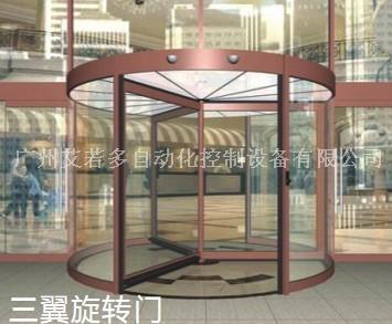供应日本原装进口DIA钻石牌自动旋转门