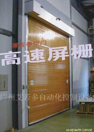 供应日本原装进口SUN高速卷帘门