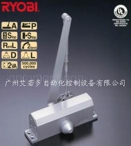 供应日本进口RYOBI良明闭门器