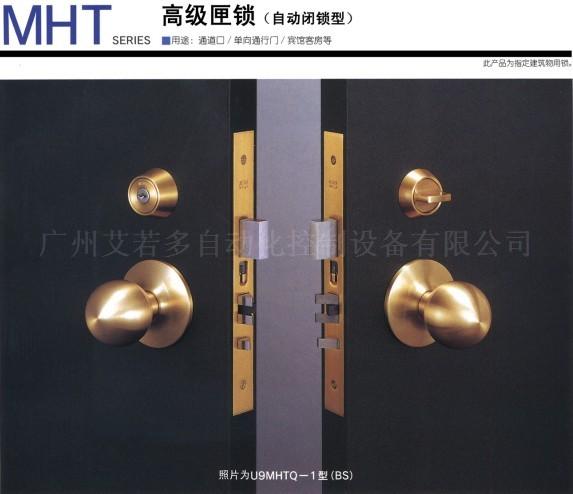 供应日本进口美和(MIWA)球形锁