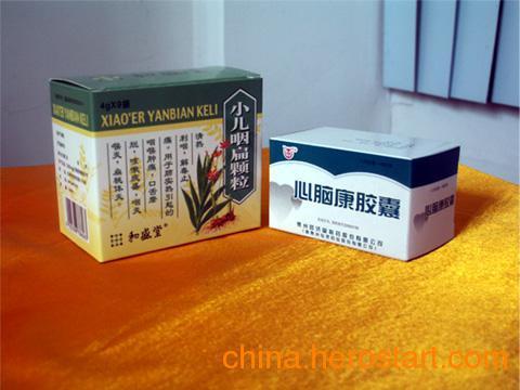 供应苏州包装盒印刷厂 苏州包装盒加工价格