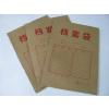 供应苏州档案袋定做价格 档案袋印刷生产厂家