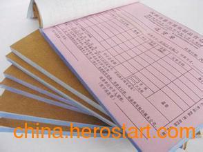 供应无碳复写联单印刷厂家 苏州无碳复写联单报价
