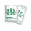 供应羊催肥剂|羊催肥添加剂|增重王