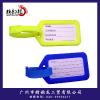 供应深圳Pvc行李牌 进口pvc材质 出门远行行李分类专用