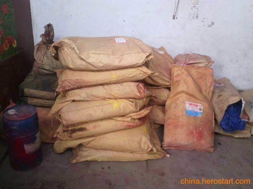 南京供应回收库存废旧处理的染料颜料